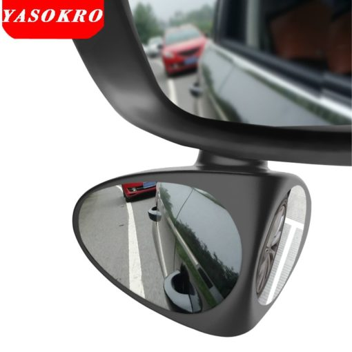 adjustable-blind-spot-car-mirror